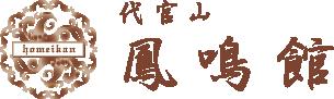 12月24日改訂【重要】営業時間・休館日変更のお知らせ